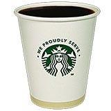 Starbucks Brand Printed Paper Hot Cups, Black Dome Lids, 8 oz. 12 oz. 16 oz. 1000 ct. cases.